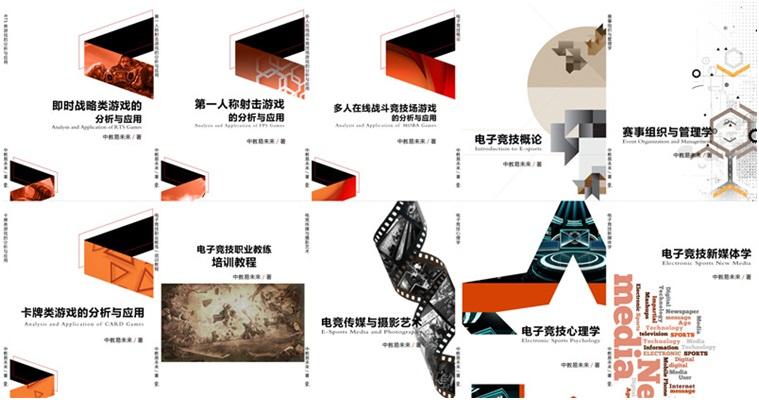 中教易未来荣获_CPCC中国十大著作权人奖